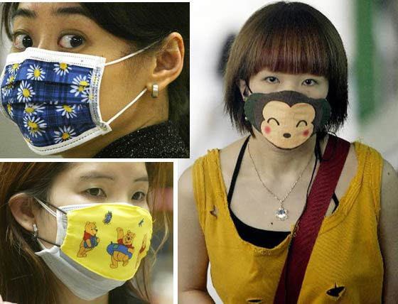 snap_masks,0